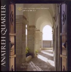 anatreh book