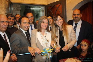 Al-Sabagh-Inauguration-1